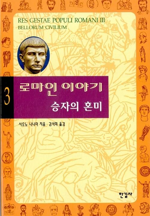 온라인 서점으로 이동 ISBN:8935610267