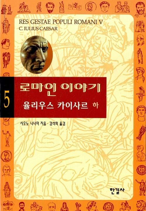 온라인 서점으로 이동 ISBN:8935610828