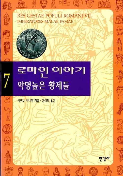 온라인 서점으로 이동 ISBN:8935610895