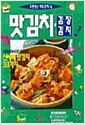 맛김치.김장김치 - 우먼센스가족요리 16