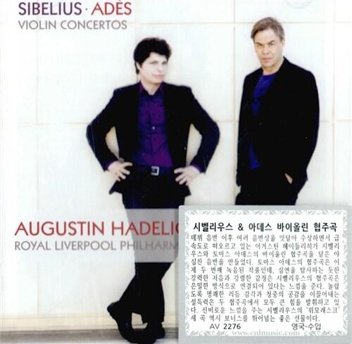 [수입] 시벨리우스 : 바이올린 협주곡, 세 개의 위모레스크 & 아데스: 바이올린 협주곡