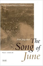 [중고] The Song of June