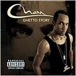 [중고] Ghetto Story
