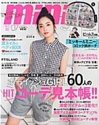 mini (ミニ) 2014年 07月號 [雜誌] (月刊, 雜誌)