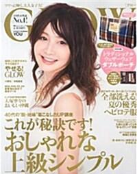 GLOW (グロウ) 2014年 07月號 (雜誌, 月刊)