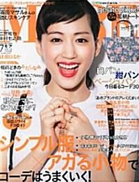 MORE (モア) 2014年 07月號 (雜誌, 月刊)