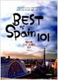 [중고] 베스트 오브 스페인 101