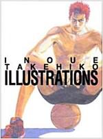 Inoue Takehiko illustrations (コミック)