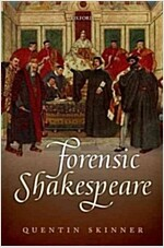 Forensic Shakespeare (Hardcover)