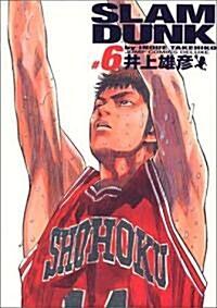 Slam dunk―完全版 (6) (コミック)