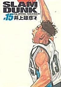 Slam dunk―完全版 (15) (コミック)
