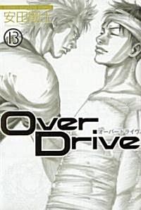 Over Drive 13 (少年マガジンコミックス) (コミック)