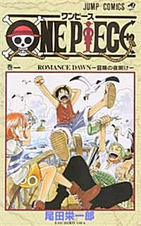 One Piece Vol 1 (Paperback)