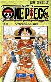 One Piece Vol 2 (Paperback)