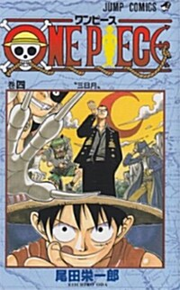 One Piece Vol 4 (Paperback)