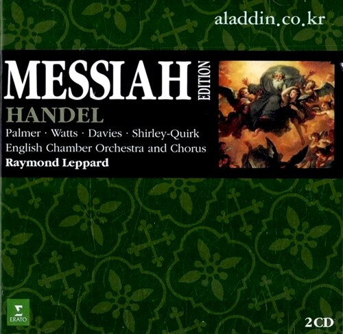 [수입] 헨델 : 메시아 - Raymond Leppard [2CD]
