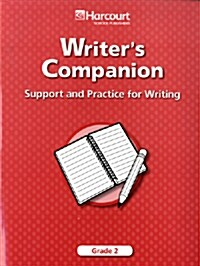 Harcourt School Publishers Trophies: Writers Companion: Support/Practice Student Edition Grade 2 (Paperback, Student)