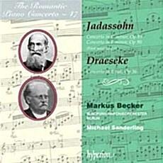 [수입] 낭만주의 피아노 협주곡 시리즈 47집 : 야다스존 & 드래제케
