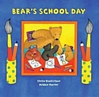 Bears School Day (Paperback)
