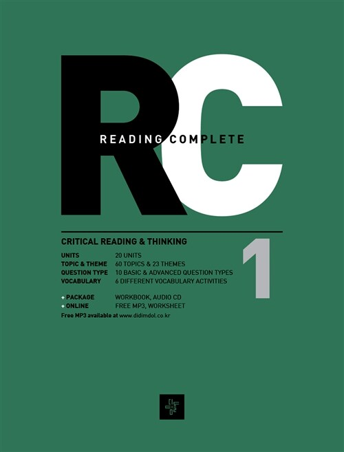 Reading Complete 1