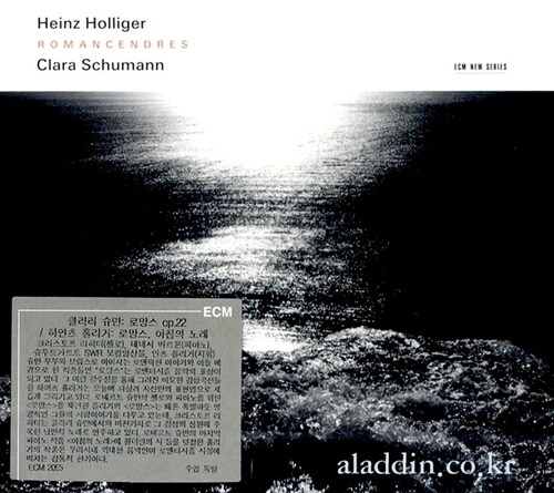 [수입] 클라라 슈만 : 로망스 op.22 & 하인츠 홀리거 : 로망스, 아침의 노래