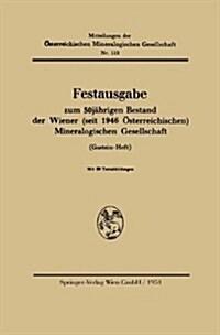 Festausgabe Zum 50jahrigen Bestand Der Wiener (Seit 1946 Osterreichischen) Mineralogischen Gesellschaft (Paperback, 1951)