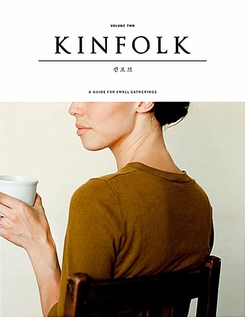 킨포크 KINFOLK Vol.2