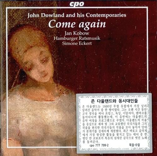 [수입] Come Again - 존 다울랜드와 동시대인
