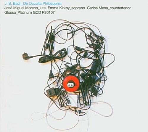[수입] 숨겨진 철학에 대하여 - 바흐 : 무반주 바이올린 소나타, 파르티타 편곡판