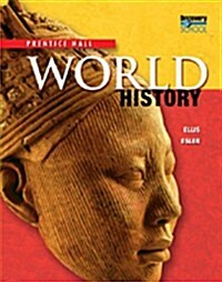 [중고] World History 2011 National Student Edition Volume 1 (Hardcover)