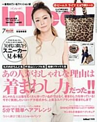 In Red (インレッド) 2014年 07月號 [雜誌] (月刊, 雜誌)