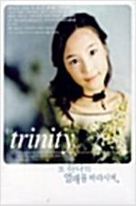 [중고] Trinity 2003