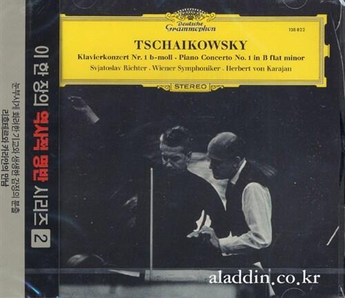 라흐마니노프 : 피아노 협주곡 2번 & 차이코프스키 : 피아노 협주곡 1번