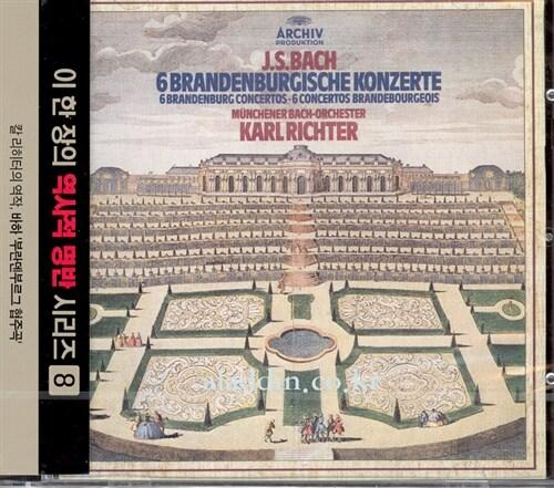 바흐 : 브란덴부르크 협주곡