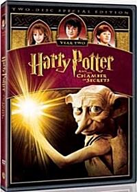 해리 포터 2 : 비밀의 방 (2disc)