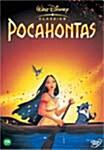 포카혼타스