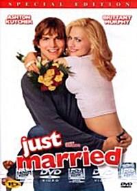 우리 방금 결혼했어요