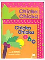 노부영 Chicka Chicka abc (Boardbook + CD) (Boardbook + CD)