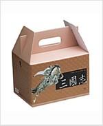삼국지 세트 - 전10권
