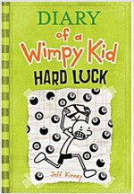 Diary of a Wimpy Kid #8 : Hard Luck (Paperback)
