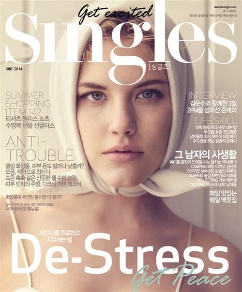 싱글즈 Singles A형 2014.6