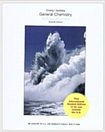 General Chemistry (Paperback, 7th)