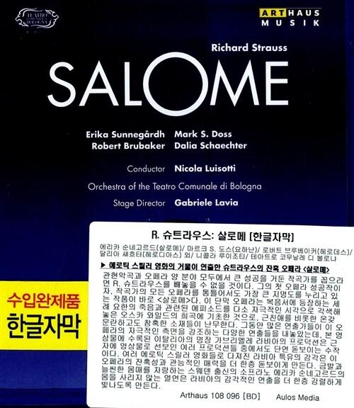 [수입] [블루레이] R. 슈트라우스: 살로메 [한글자막]