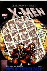 엑스맨 : 데이즈 오브 퓨처 패스트