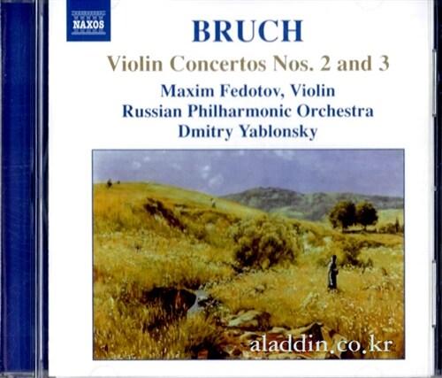 [수입] 브루흐 : 바이올린협주곡 2, 3번