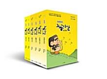 노공이산 1~6 박스 세트 - 전6권