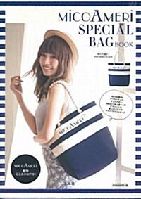 MiCOAMERi SPECIAL BAG BOOK ([バラエティ]) (大型本)
