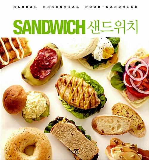 샌드위치 Sandwich