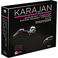 [수입] 카라얀 6집 - 러시아 작품집 (1960년 이전 녹음) [Remastered 7CD]