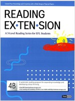 리딩 익스텐션 Reading Extension 4B